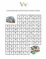 Letter V Maze