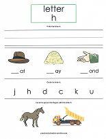letter H worksheet
