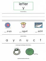 letter Y worksheet