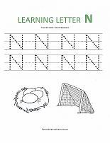letter N worksheet