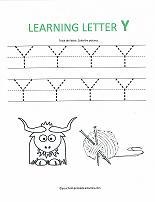 letter Y worksheet